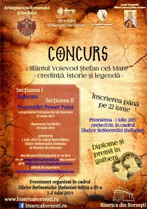 Afis Concurs ZBS III